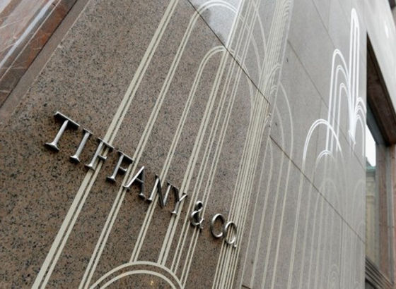 Tiffany & Co. New York City